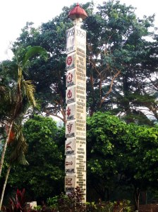 10th World Jamboree Totem Pole
