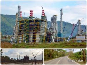 JG Summit Petrochemical  Corporation.