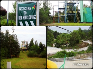 The High Ropes and the Zipline with what appears to be a mudslide under construction.