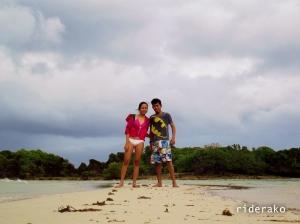 Paguriran Island: A Full Blast Romance