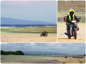 Taking Dhona to the beach.. Told yah it's a full blast romance!