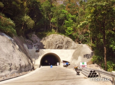 tunnel_cover