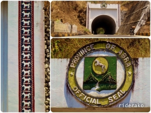 The tunnel is 40 meters long. BTW, do you know where is the longest tunnel in the Philippines? It's here.