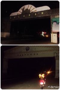 03:00 AM - Bulacan 03:17 AM - Pampanga