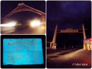 05:00 AM - Paniqui 05:23 AM - Pangasinan