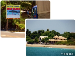 Suso Beach is at KM 366. It's to your left if you're coming from the south