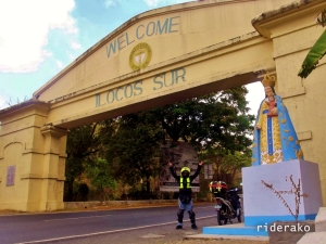 Tagudin: The Gateway to Ilocos Sur