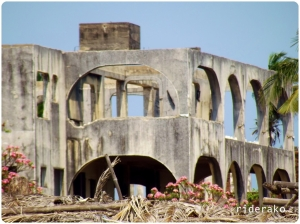 These ruins used to be the Governor's Mansion of Michael Marcos Keon.