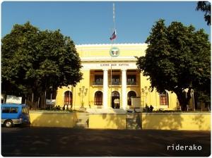 Ilocos Sur Capitol Building in Vigan City