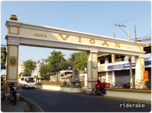 To us riders, a Vigan visit is not complete without a photo op to the Vigan Arch