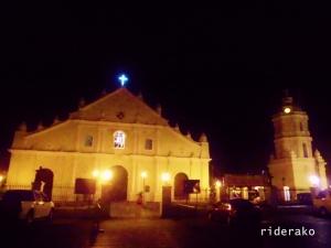 St. Paul Metropolitan Cathedral