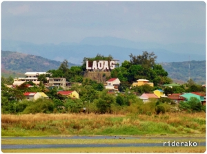 Laoag City: The Sparkling Gem of Ilocandia