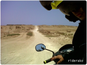 Motorcycle Adventure Ride in La Paz Sand Dunes