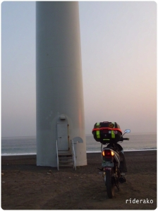 The turbines has a base diameter of 6 meters. Only authorized personnel are allowed inside.