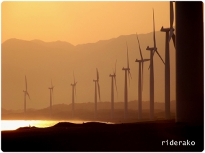 The Bangui Wind Farm and What You Probably Didn't Notice