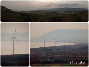 The Bangui Wind Farm view deck is probably somewhere in KM 543