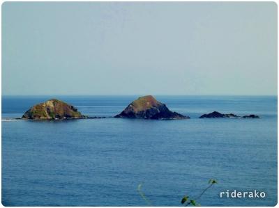 doshermanos_islands