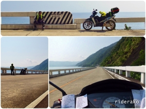 During my visit on April 2013, I made three passes on the bridge.