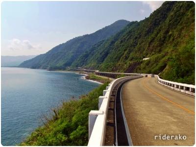 patapat_viaduct