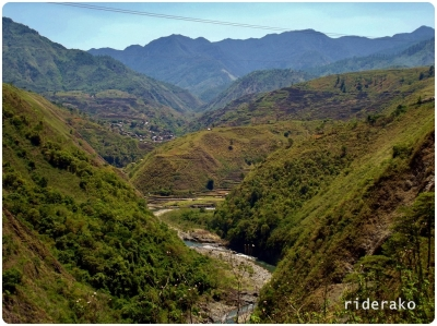 Approaching the Betwagan Rice Terraces.