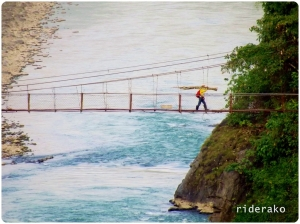 lubuagan_crossing