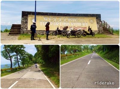 We got back on the saddle and enjoyed the last few kilometers.