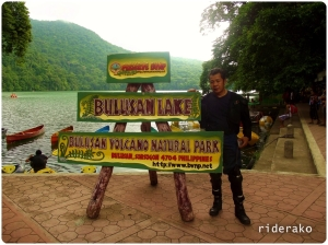 bulusan_lakesign