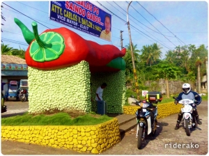 The Sili (chilli pepper) waiting shed in Camalig